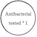 抗菌試験済み