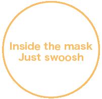 マスクの内側にシューっとするだけ