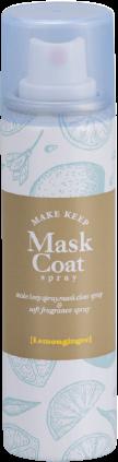 Mask coat spray