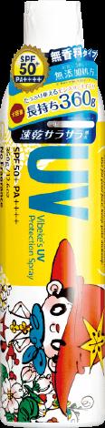 サラサラUVスプレー360g(無香料)